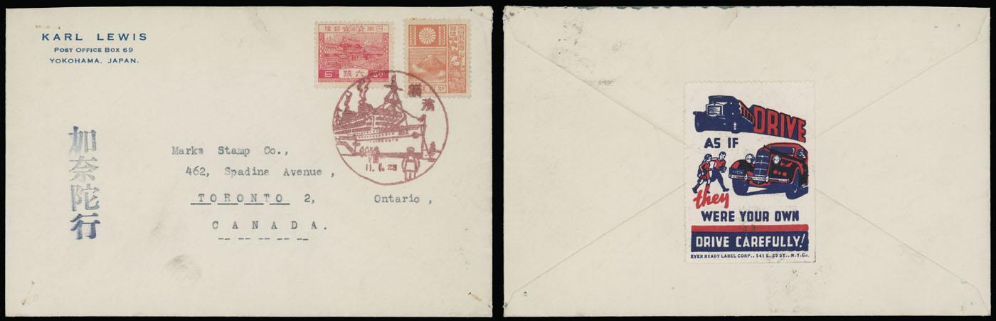 Lot 21 - 1. Karl Lewis Illustrated Covers -   Japan -  Yokohama -  Raritan Stamps Inc. Live Bidding Auction #90