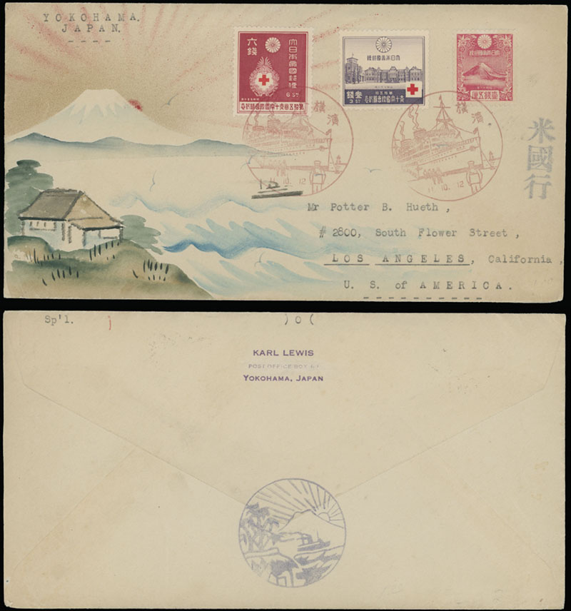 Lot 22 - 1. Karl Lewis Illustrated Covers -   Japan -  Yokohama -  Raritan Stamps Inc. Live Bidding Auction #90