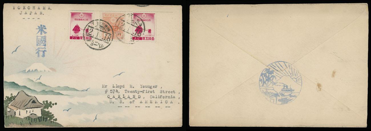Lot 23 - 1. Karl Lewis Illustrated Covers -   Japan -  Yokohama -  Raritan Stamps Inc. Live Bidding Auction #90