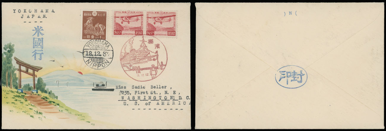 Lot 24 - 1. Karl Lewis Illustrated Covers -   Japan -  Yokohama -  Raritan Stamps Inc. Live Bidding Auction #90