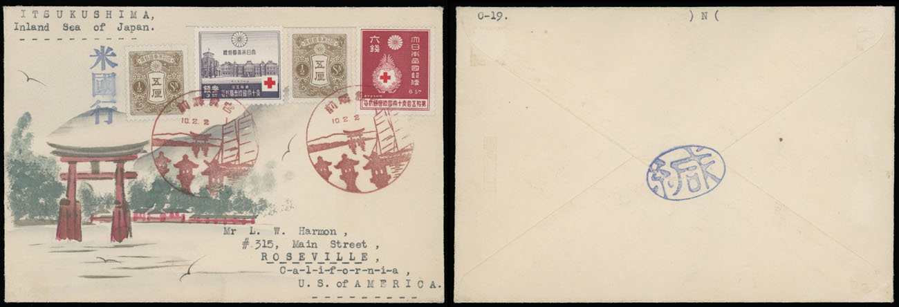 Lot 25 - 1. Karl Lewis Illustrated Covers -   Japan - Itsukushima (Island in Hiroshima Bay) -  Raritan Stamps Inc. Live Bidding Auction #90