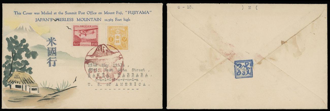 Lot 3 - 1. Karl Lewis Illustrated Covers -   Japan -  Mt. Fuji -  Raritan Stamps Inc. Live Bidding Auction #90