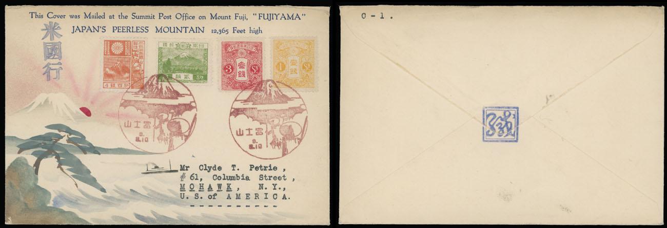 Lot 4 - 1. Karl Lewis Illustrated Covers -   Japan -  Mt. Fuji -  Raritan Stamps Inc. Live Bidding Auction #90