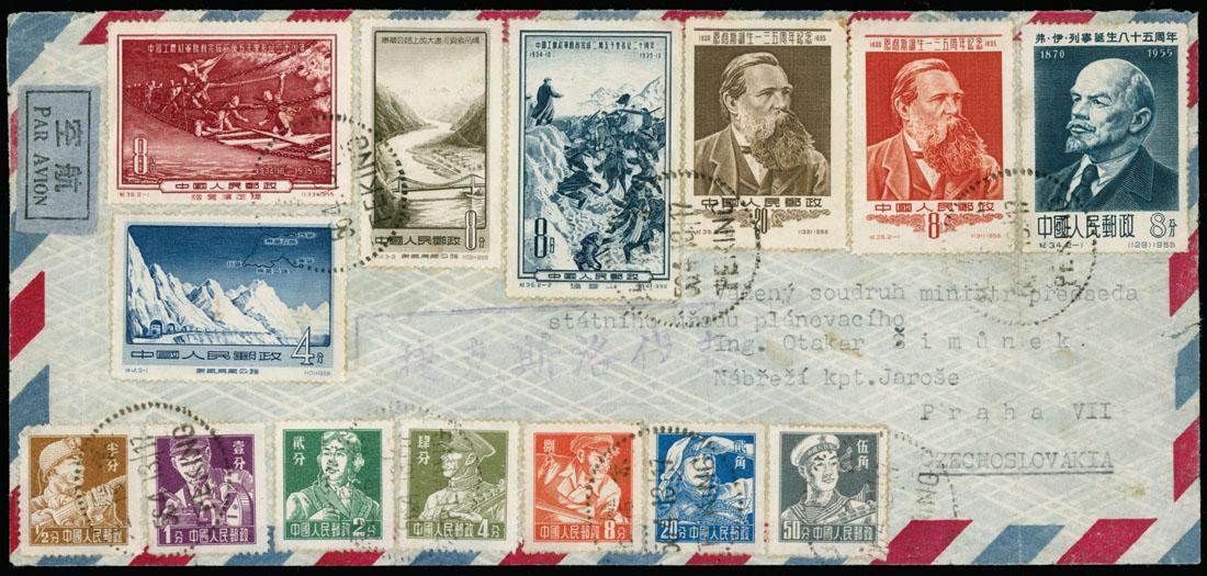 Lot 599 - china - people's republic  -  Raritan Stamps Inc. Live Bidding Auction #90