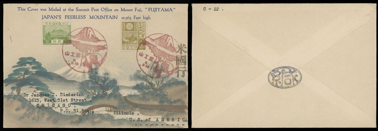 Lot 6 - 1. Karl Lewis Illustrated Covers -   Japan -  Mt. Fuji -  Raritan Stamps Inc. Live Bidding Auction #90
