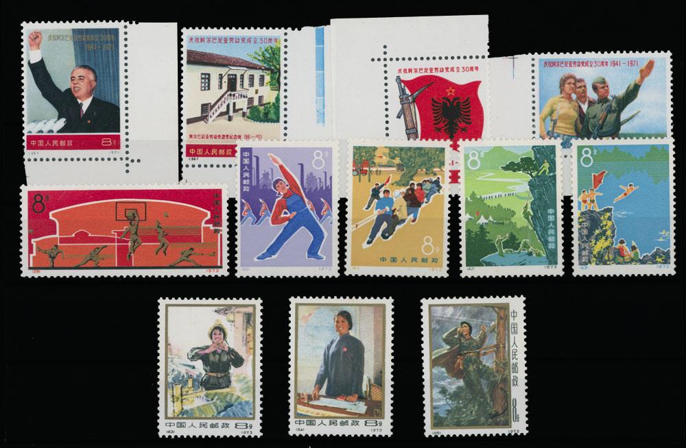 Lot 601 - china - people's republic  -  Raritan Stamps Inc. Live Bidding Auction #90