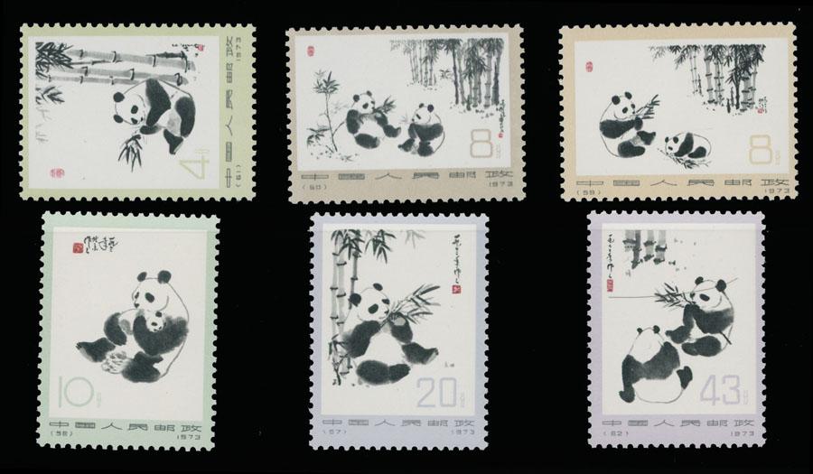Lot 602 - china - people's republic  -  Raritan Stamps Inc. Live Bidding Auction #90
