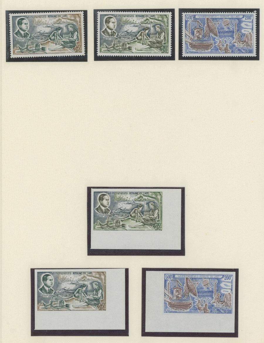 Lot 733 - Laos  -  Raritan Stamps Inc. Live Bidding Auction #90