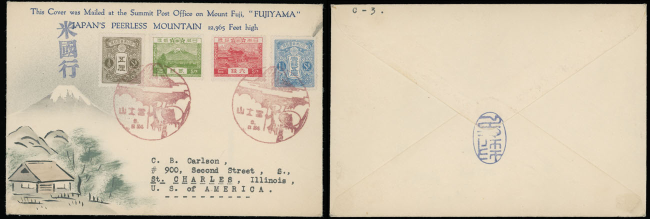 Lot 9 - 1. Karl Lewis Illustrated Covers -   Japan -  Mt. Fuji -  Raritan Stamps Inc. Live Bidding Auction #90