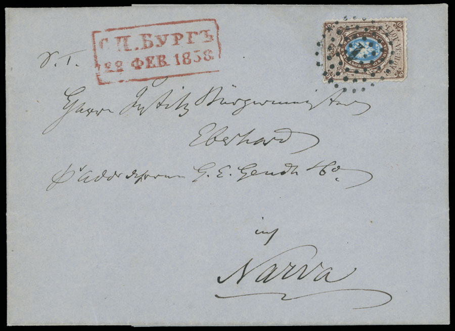 Lot 1 - Imperial Russia Issues of 1858-1912 -  Raritan Stamps Inc. Live Bidding Auction #91