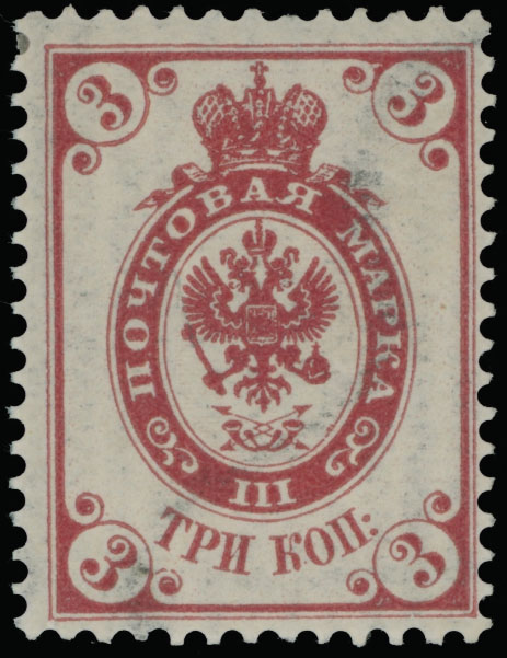 Lot 12 - Imperial Russia Issues of 1858-1912 -  Raritan Stamps Inc. Live Bidding Auction #91