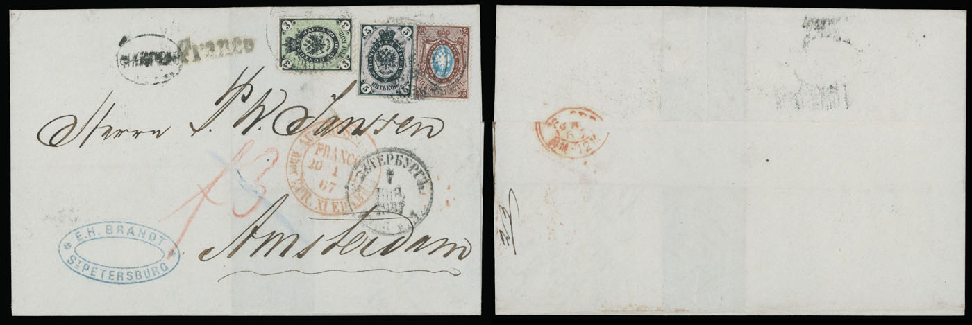 Lot 2 - Imperial Russia Issues of 1858-1912 -  Raritan Stamps Inc. Live Bidding Auction #91