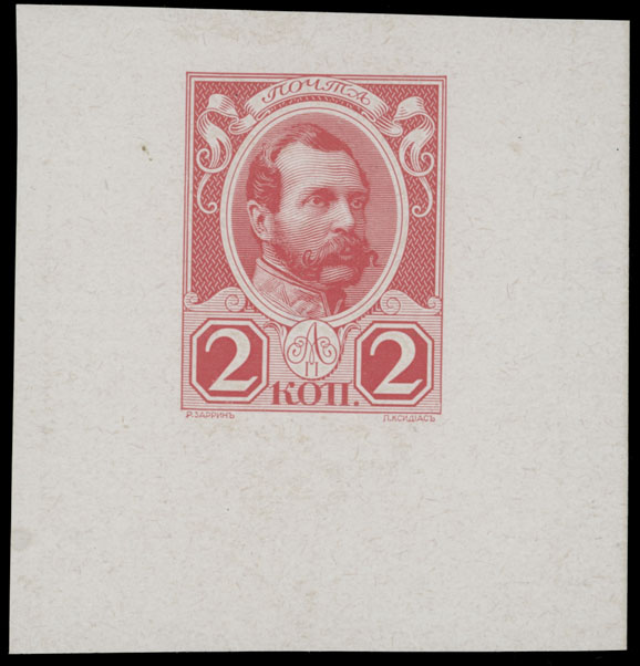 Lot 20 - Imperial Russia Issues of 1913 - Romanov Dynasty Proofs -  Raritan Stamps Inc. Live Bidding Auction #91