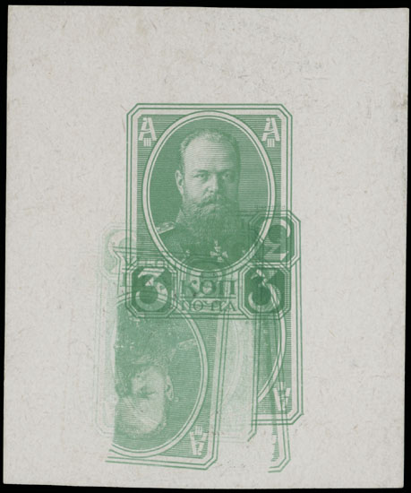 Lot 23 - Imperial Russia Issues of 1913 - Romanov Dynasty Proofs -  Raritan Stamps Inc. Live Bidding Auction #91