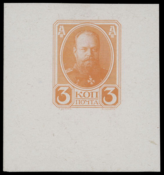 Lot 25 - Imperial Russia Issues of 1913 - Romanov Dynasty Proofs -  Raritan Stamps Inc. Live Bidding Auction #91
