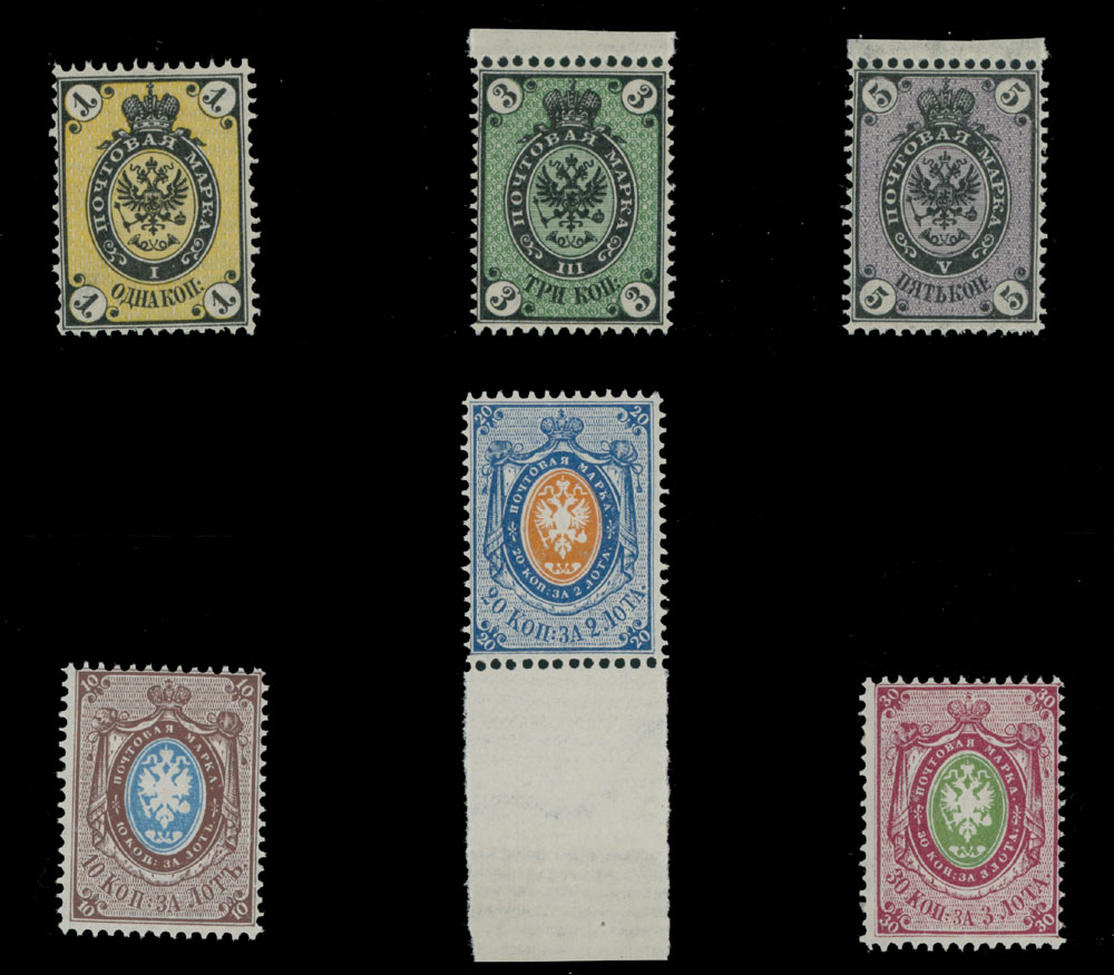 Lot 3 - Imperial Russia Issues of 1858-1912 -  Raritan Stamps Inc. Live Bidding Auction #91