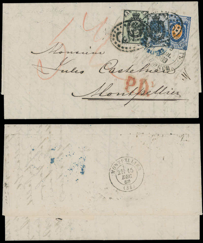 Lot 4 - Imperial Russia Issues of 1858-1912 -  Raritan Stamps Inc. Live Bidding Auction #91