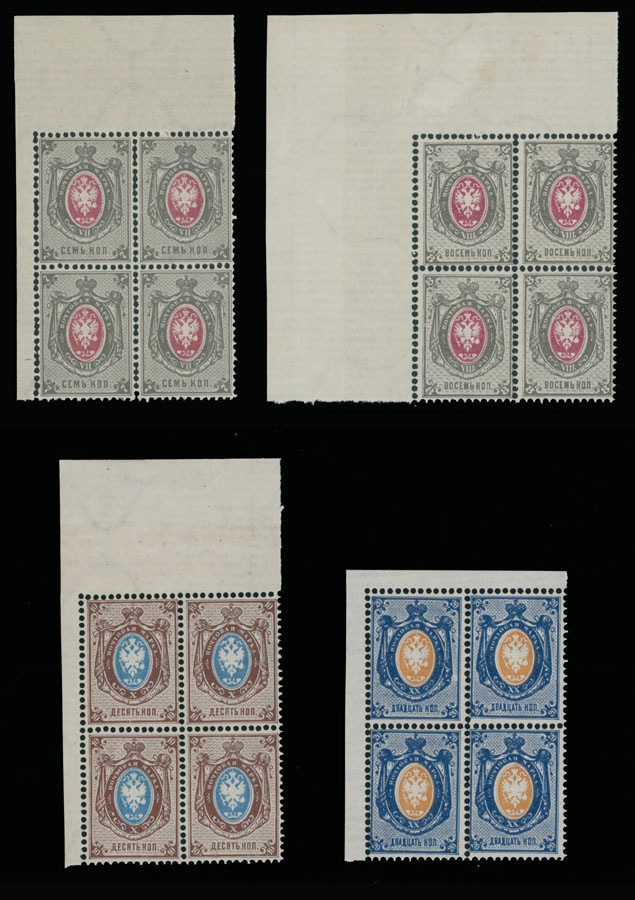 Lot 6 - Imperial Russia Issues of 1858-1912 -  Raritan Stamps Inc. Live Bidding Auction #91